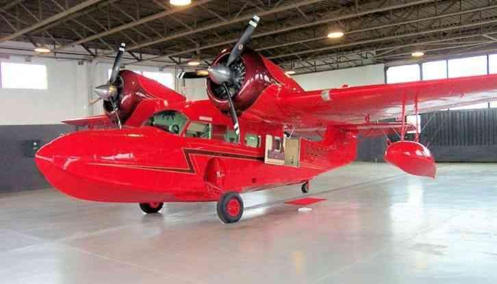 Fantasy Island Airplane For Sale
