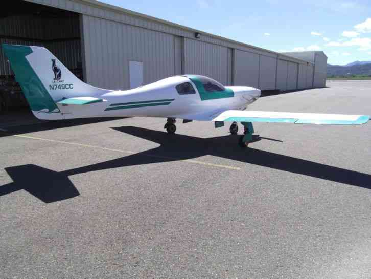 skylancair submit