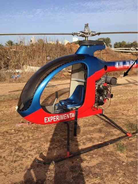 ultralight elicopter